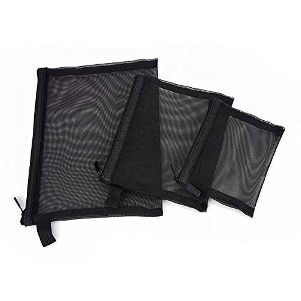 自動車含意パースRETYLY トラベルトイレタリーキットセット収納ポーチビューティーメイクアップコスメアクセサリーオーガナイザー3個組(S/M/L)ブラック