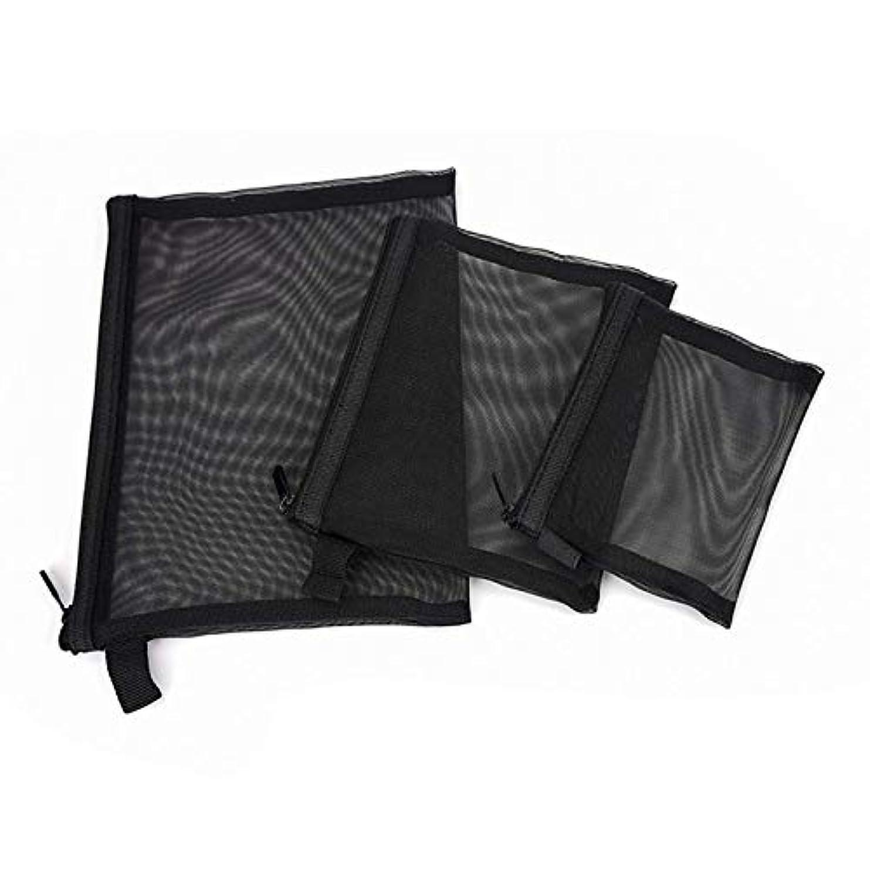 自然圧倒する半島SODIAL ジッパーメッシュバッグ、3個組(S/M/L)、ビューティーメイクアップコスメアクセサリーオーガナイザー、トラベルトイレタリーキットセット収納ポーチ、ブラック