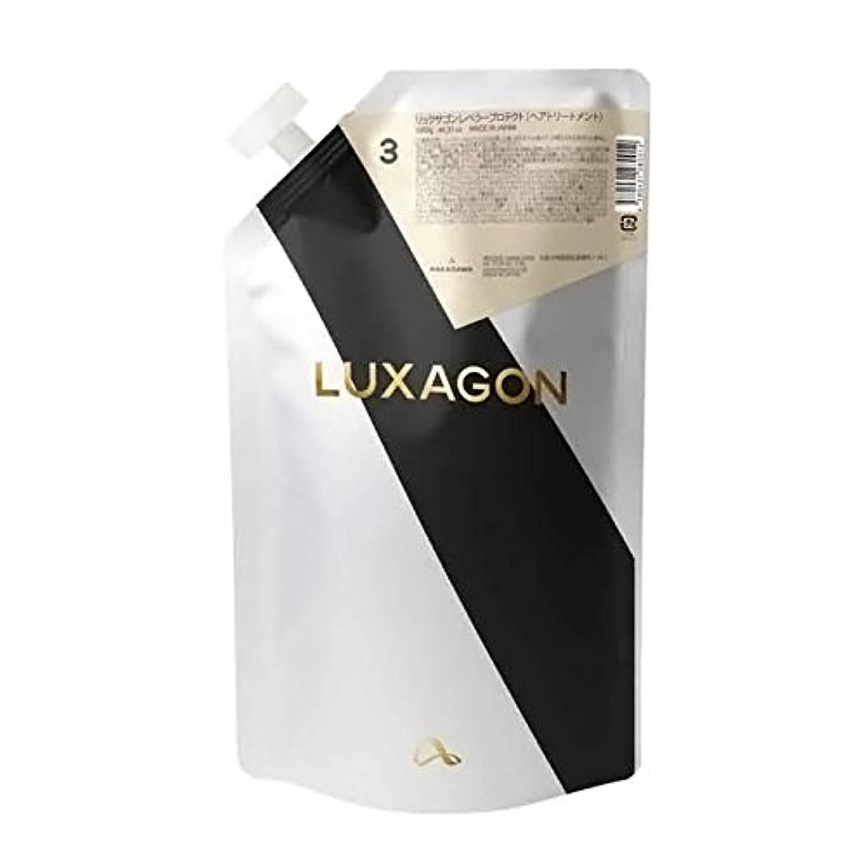 アスペクト乳白色クレデンシャルムコタ リュクサゴン レベラープロテクト 1000g