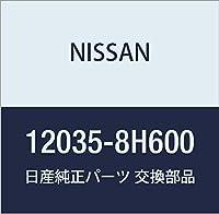 NISSAN (日産) 純正部品 リング セツト ピストン XーTRAIL プリメーラ セダン/ワゴン 品番12035-8H600