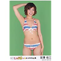 AKB48 生写真 AKB 1/149 恋愛総選挙 【宮澤佐江】