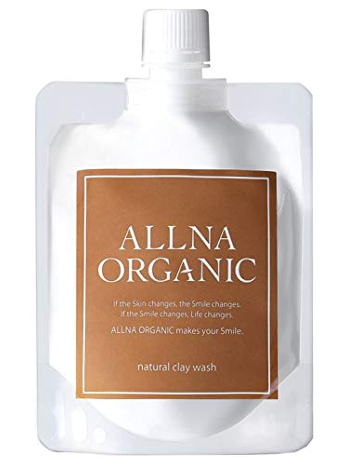 アダルト海軍発生オルナ オーガニック 泥 洗顔 「 毛穴 開き 黒ずみ 用」「 泡 ネット 付き」「 コラーゲン 3種類 + ヒアルロン酸 4種類 + ビタミンC 4種類 + セラミド 配合」 130g