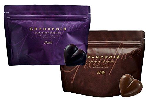 砂糖不使用・糖質カット 糖質制限 高級チョコレート GRANDPOIR(グランポワール) ダーク、ミルク 2袋110g(各種1袋)