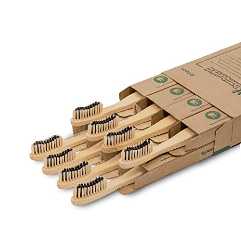 宿泊シンプルさ月曜日Bamboo Toothbrush Charcoal Infused Bristles - BPA Free Soft Bristle, Organic Vegan tooth brush, Biodegradable...