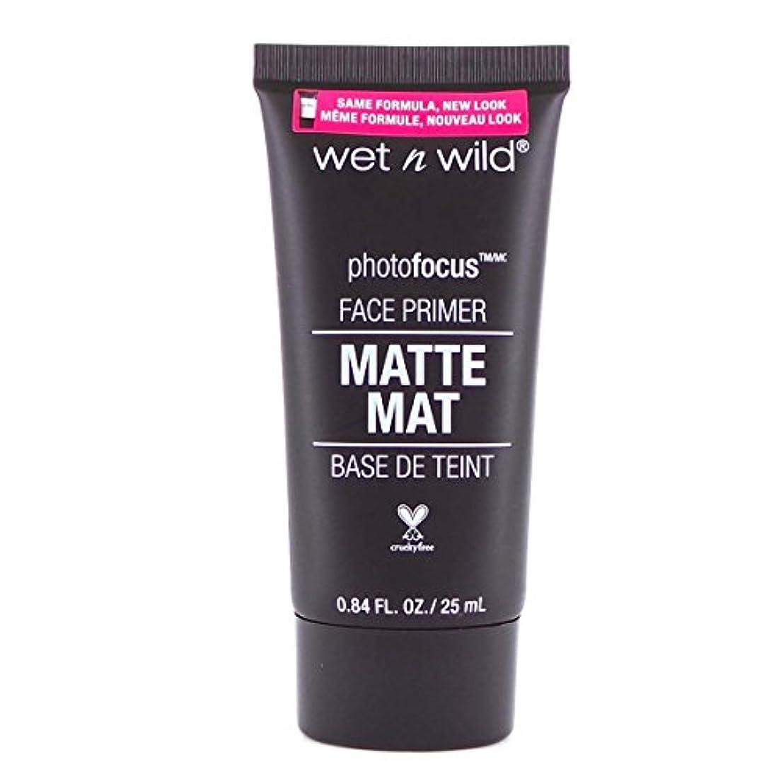 角度意気消沈したレーニン主義(6 Pack) WET N WILD CoverAll Face Primer (並行輸入品)