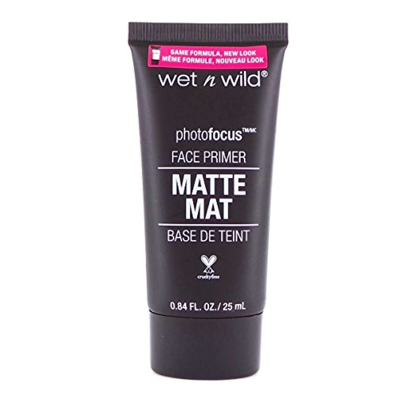 危険にさらされているあえぎどれでも(3 Pack) WET N WILD CoverAll Face Primer (並行輸入品)