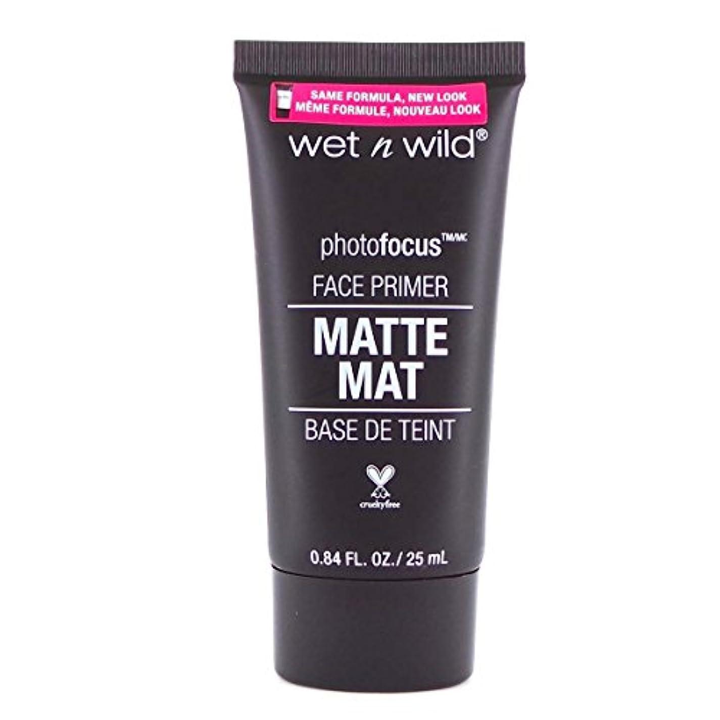 なす弾性調停する(6 Pack) WET N WILD CoverAll Face Primer (並行輸入品)