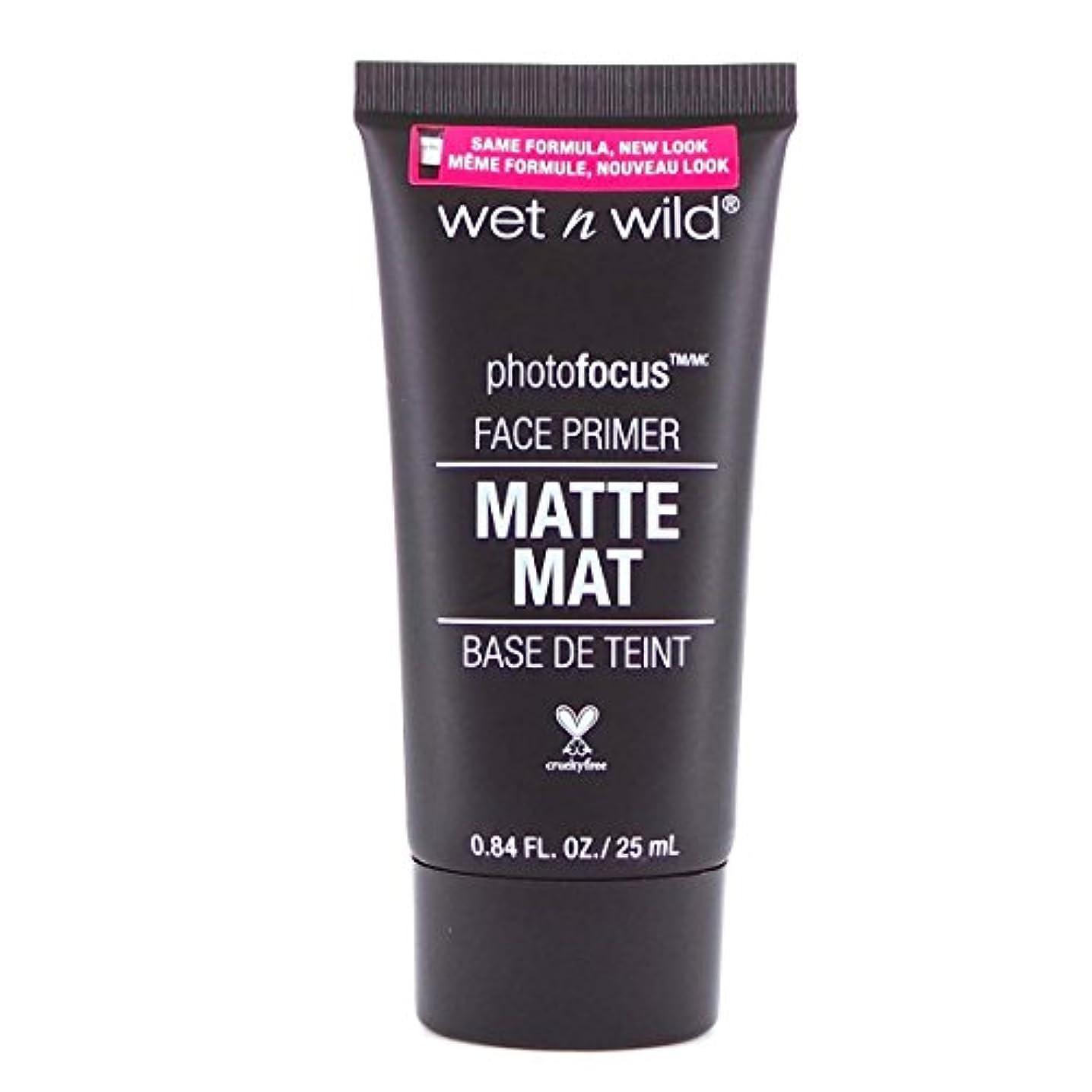 グラマーベース非武装化(6 Pack) WET N WILD CoverAll Face Primer (並行輸入品)