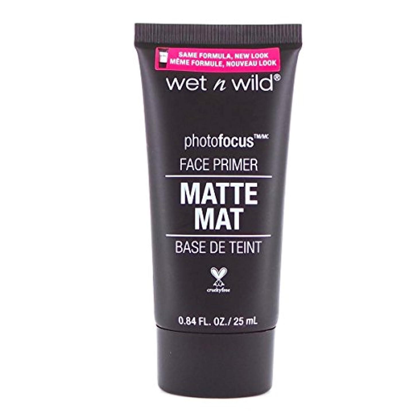 会社お酒メディア(3 Pack) WET N WILD CoverAll Face Primer (並行輸入品)