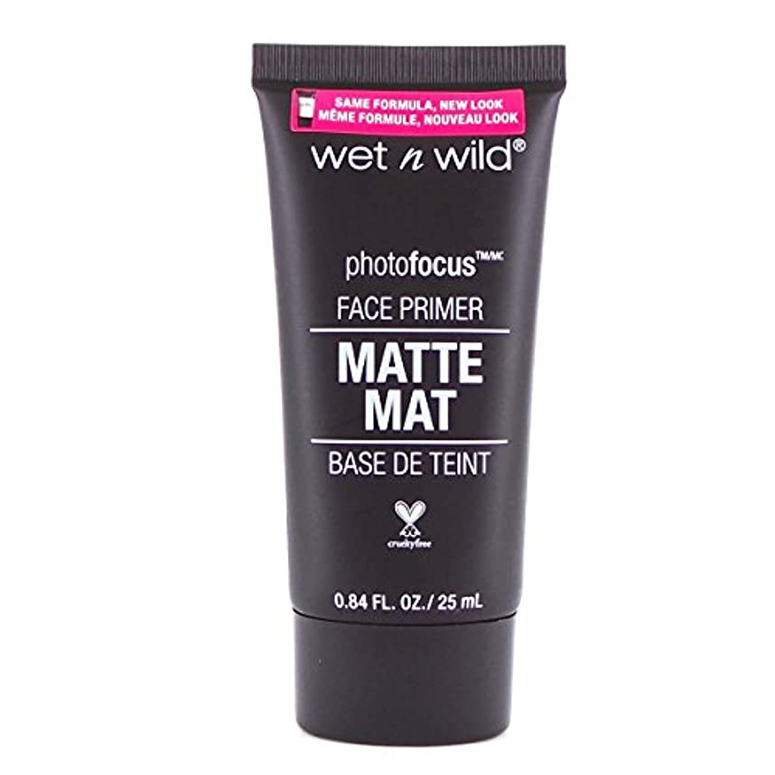 (6 Pack) WET N WILD CoverAll Face Primer (並行輸入品)