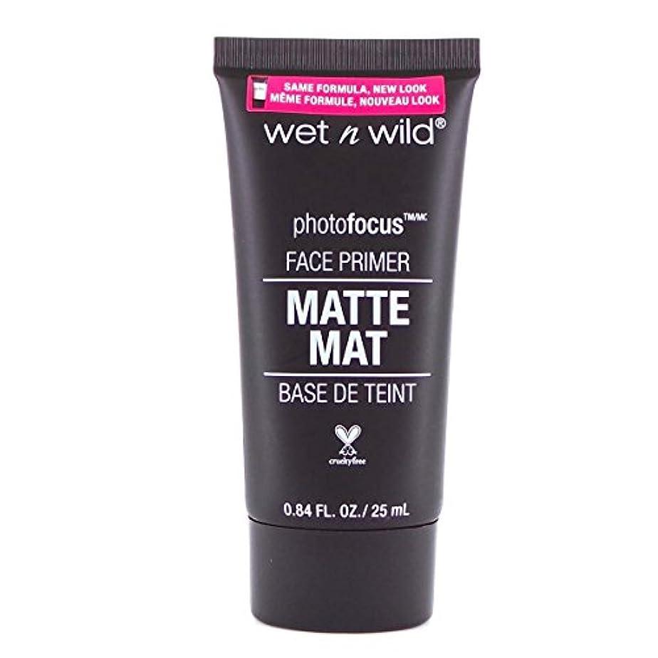 飾り羽霜優しい(6 Pack) WET N WILD CoverAll Face Primer (並行輸入品)