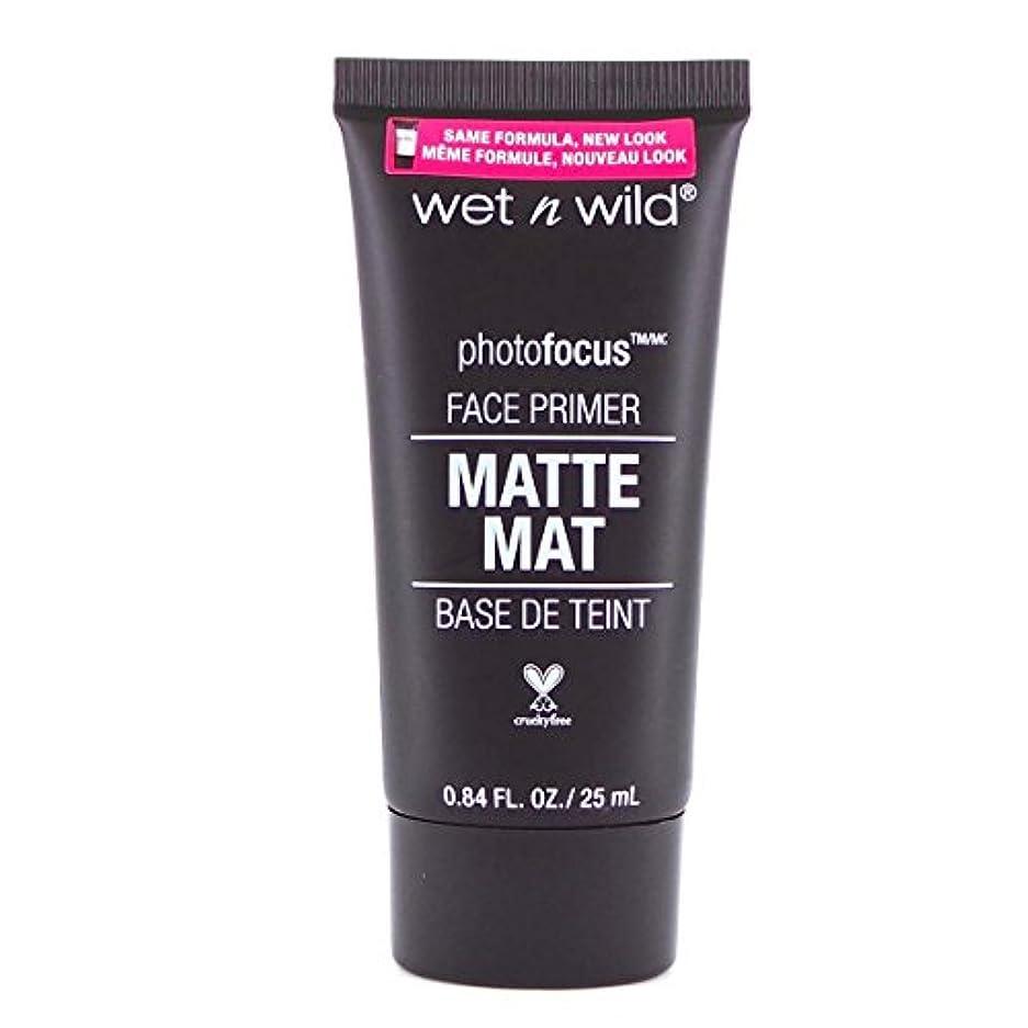 努力能力驚かす(6 Pack) WET N WILD CoverAll Face Primer (並行輸入品)