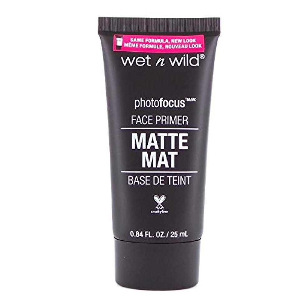 メジャーパウダー家庭(6 Pack) WET N WILD CoverAll Face Primer (並行輸入品)