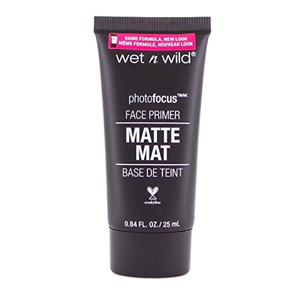 ターゲット椅子米国(6 Pack) WET N WILD CoverAll Face Primer (並行輸入品)