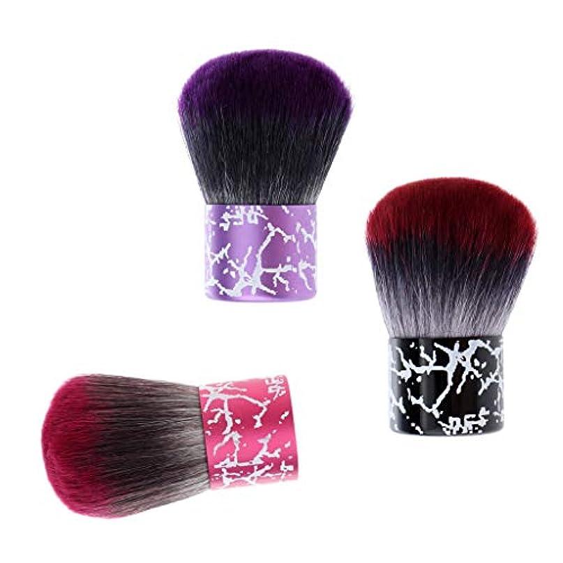 合法舗装するマークされたSM SunniMix 毛払いブラシ ヘアブラシ 3個入り 散髪 髪切り 散髪用ツール 床屋 理髪店 美容院 ソフトブラシ