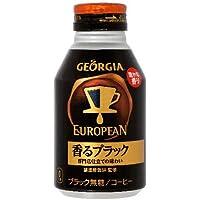 【コカコーラ社商品以外同梱不可】 ジョージア ヨーロピアン 香るブラック 290mlボトル缶24本×2ケース