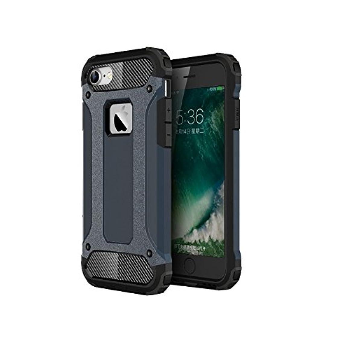 つぶす何十人も手入れiPhone 6s Plus / 6 Plus ケース ハード ハイブリッド TPU + ポリカーボネート 二重構造 耐衝撃 防塵フタ付き 軽量 薄型 (ネイビー)