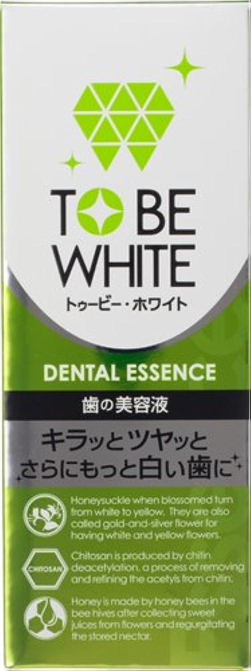 安息簡単なシャワートゥービー?ホワイト エッセンス 5ml+歯ブラシ