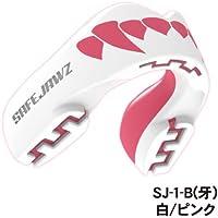 ISAMI(イサミ) エクストロマウスピース(ケース付き) SJ-1-B 牙 白/ピンク 大人用 ヒゴワンタオル付き