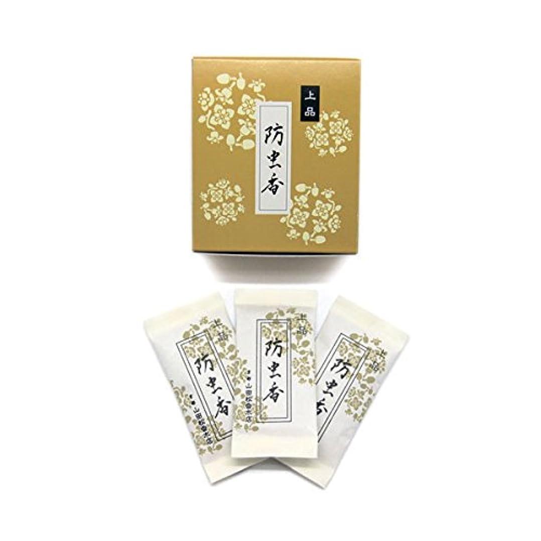 においに対応十分に防虫香 上品(10ヶ入)