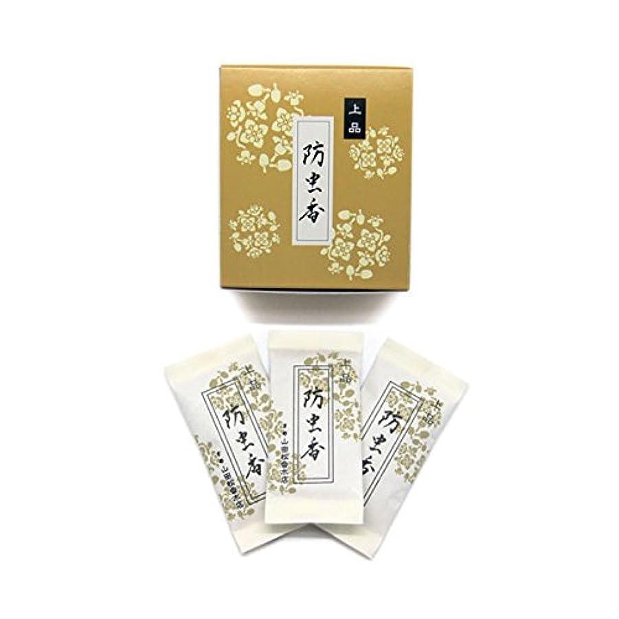 意義溶接インシュレータ防虫香 上品(10ヶ入)