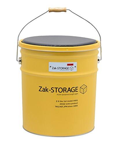 高儀 Zak-STORAGE オイルペールスツール L イエロー OS-200LY