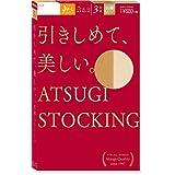 [アツギ] ATSUGI STOCKING(アツギ ストッキング) 引きしめて、美しい。 お腹ゆったりJサイズ 〈3足組〉 FP88013P レディース コスモブラウン 日本 JM~L (日本サイズ3L相当)-(日本サイズ3L相当)