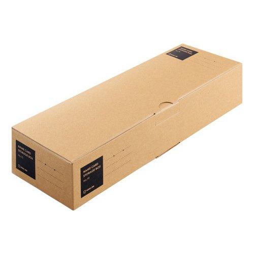 キングジム『名刺保存ボックス(70)』