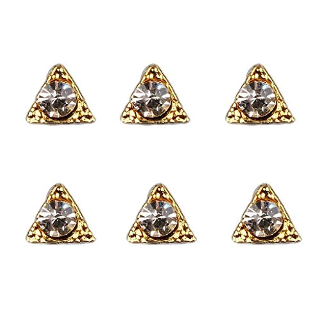 鍔代表こだわりPerfeclan ネイル ネイルデザイン ダイヤモンド 3Dネイルアート ヒントステッカー デコレーション 50個入り - 7