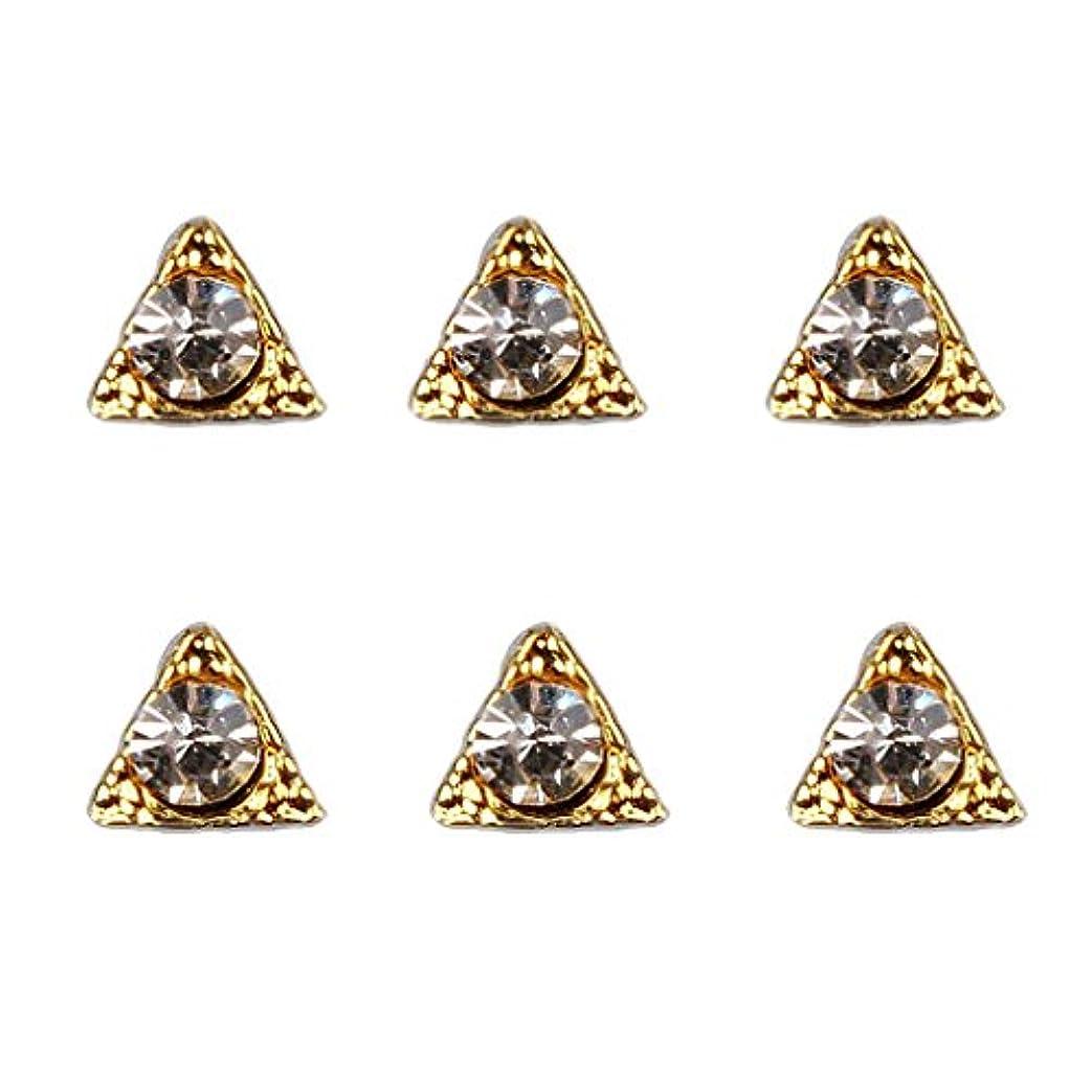 Perfeclan ネイル ネイルデザイン ダイヤモンド 3Dネイルアート ヒントステッカー デコレーション 50個入り - 7