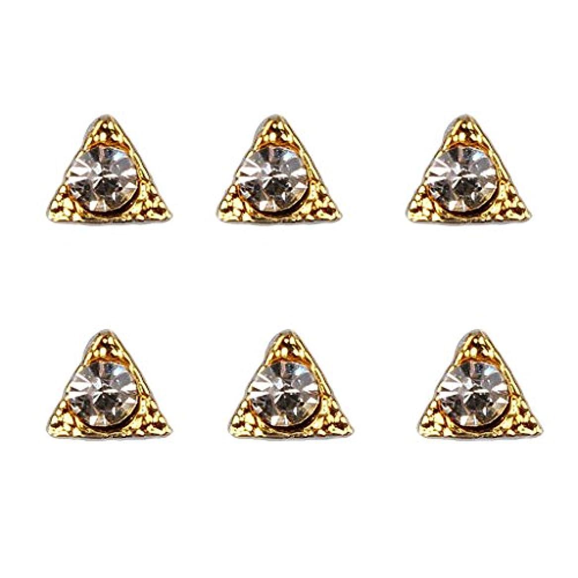 トリプル昨日円周ネイル ネイルデザイン ダイヤモンド 3Dネイルアート ヒントステッカー デコレーション 50個入り - 7