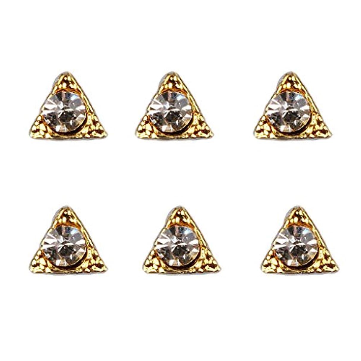 物理的にくさびパッドネイル ネイルデザイン ダイヤモンド 3Dネイルアート ヒントステッカー デコレーション 50個入り - 7