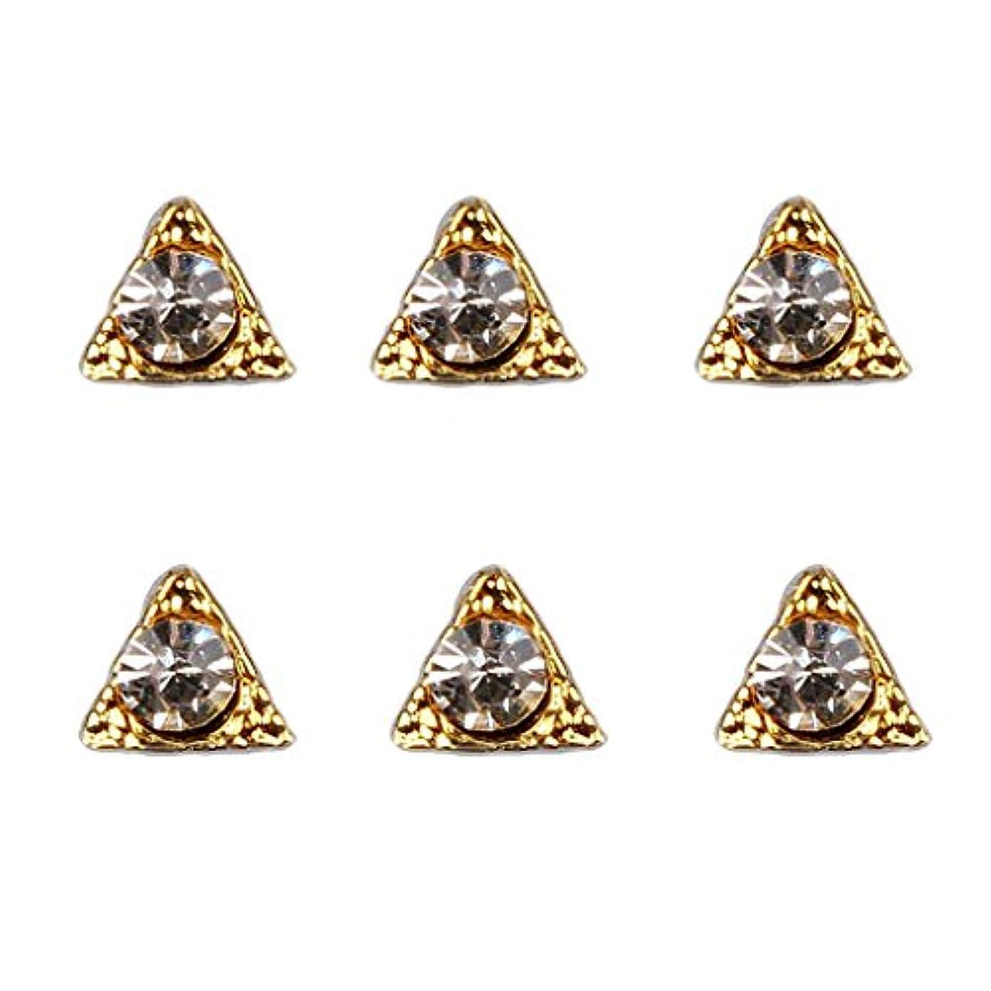 牧草地内訳思いつくネイル ネイルデザイン ダイヤモンド 3Dネイルアート ヒントステッカー デコレーション 50個入り - 7