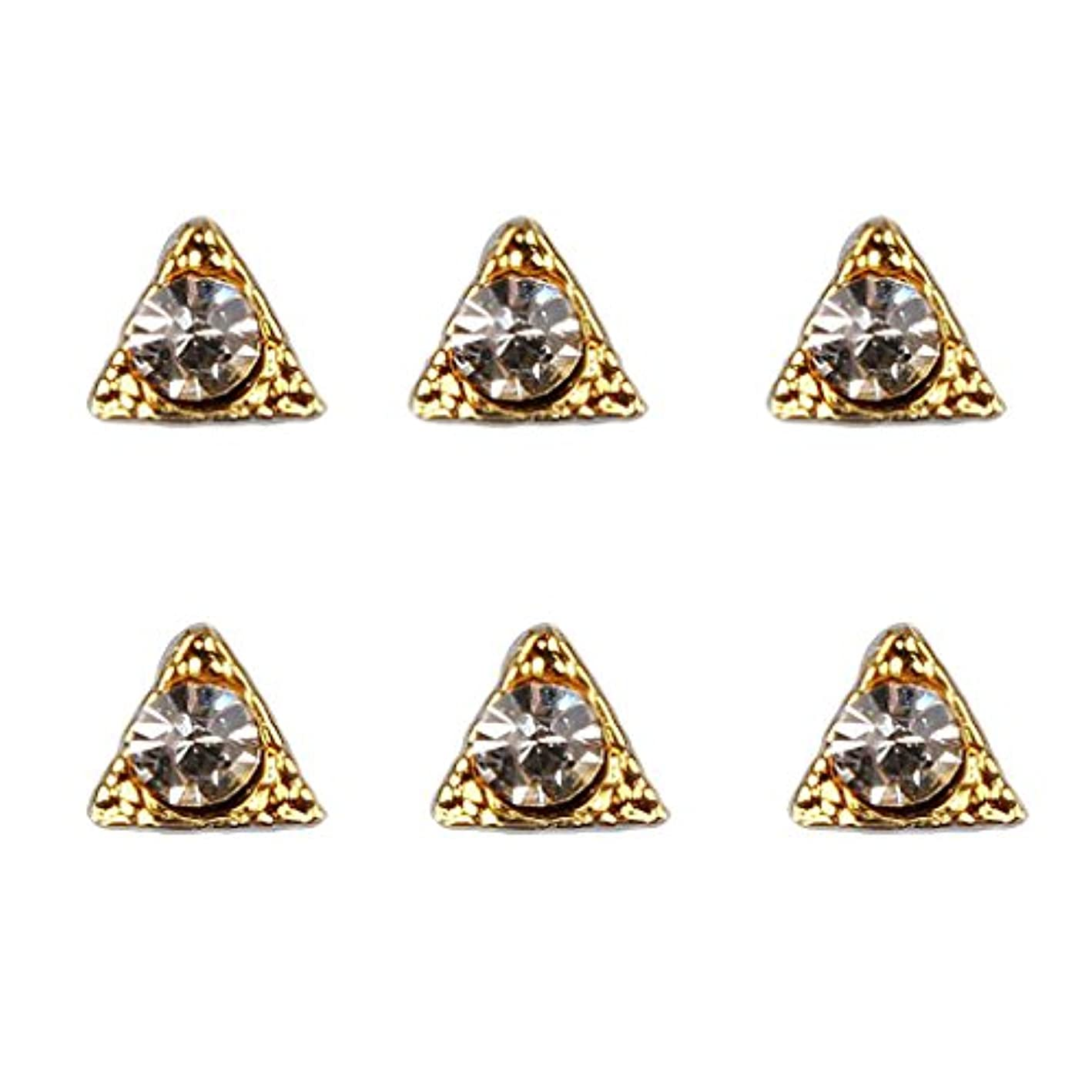 バイパス感覚道路ネイル ネイルデザイン ダイヤモンド 3Dネイルアート ヒントステッカー デコレーション 50個入り - 7