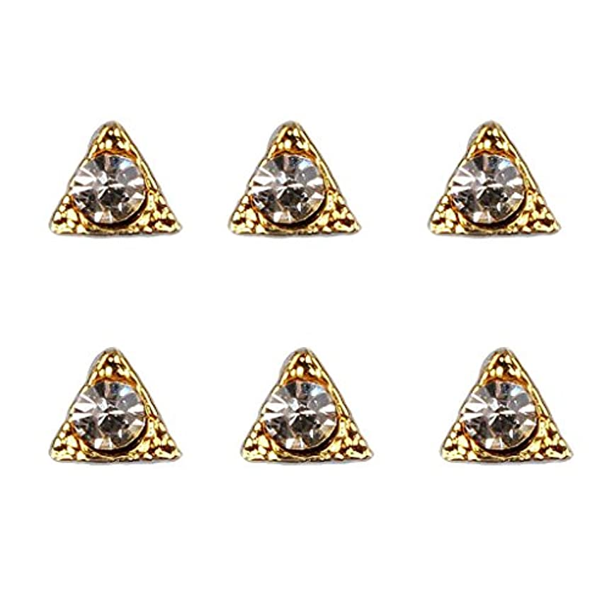 浴室スキー雲ネイル ネイルデザイン ダイヤモンド 3Dネイルアート ヒントステッカー デコレーション 50個入り - 7