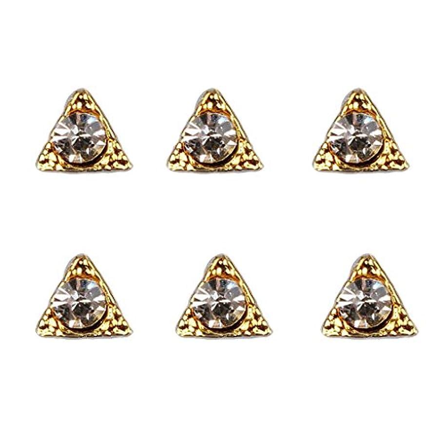 重要性ドリルどのくらいの頻度でネイル ネイルデザイン ダイヤモンド 3Dネイルアート ヒントステッカー デコレーション 50個入り - 7