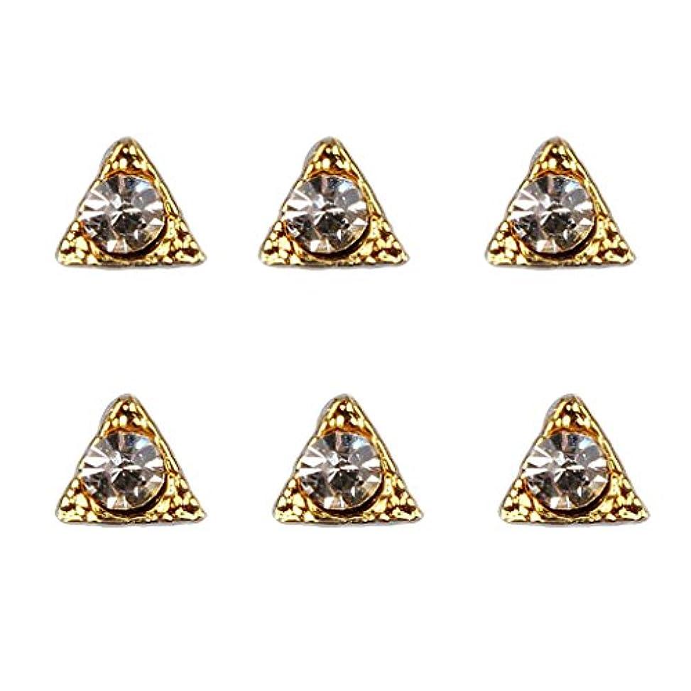 助言する連邦雑多なネイル ネイルデザイン ダイヤモンド 3Dネイルアート ヒントステッカー デコレーション 50個入り - 7