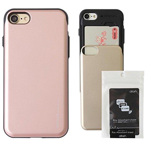 スペックコンピュータ iPhone7Plus カード収納付ケース バンパーケース Sky Slide Bumper 電磁波干渉防止シート付 (ローズゴールド×ブラック)