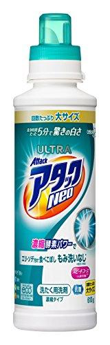 アタックネオの液体洗剤