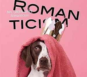 ロマンチシズム(初回限定盤)[DVD付]