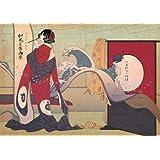 えふじいおう和風肖像画集 Fate, Fate/Grand Order イラスト集