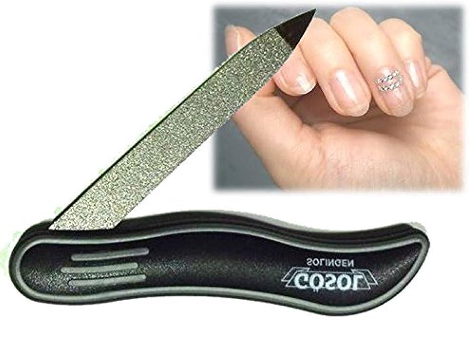 光沢イベントヤングゲーゾル社(独)GOSOLサファイヤネイルファイル爪やすり7cm折りたたみ黒柄