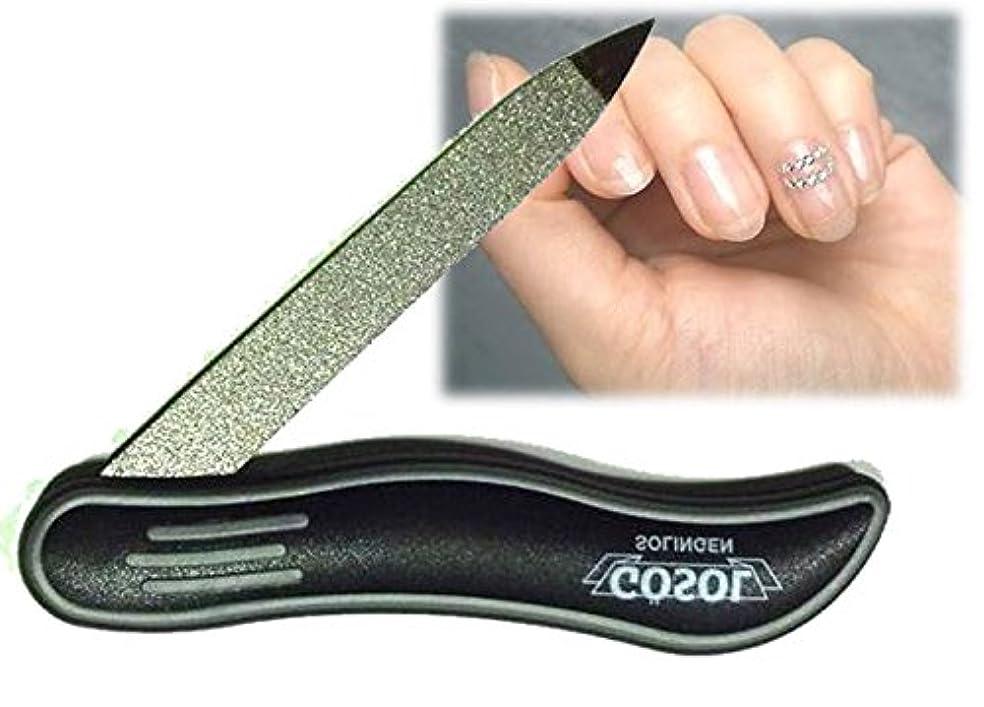 構成上院メンタルゲーゾル社(独)GOSOLサファイヤネイルファイル爪やすり7cm折りたたみ黒柄