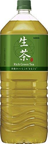 生茶 2L ×6本