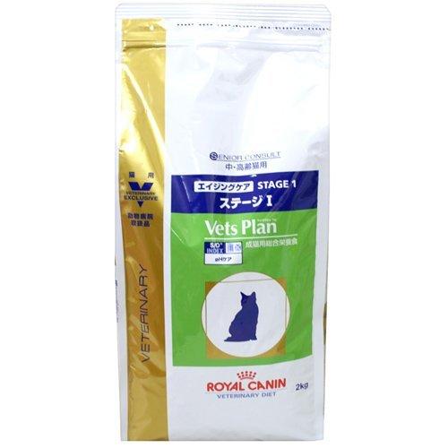 ロイヤルカナン ベッツプラン 猫用 エイジングケア ステージI /2kg