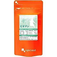 お徳用ビオチン (180粒/約3ヶ月分)
