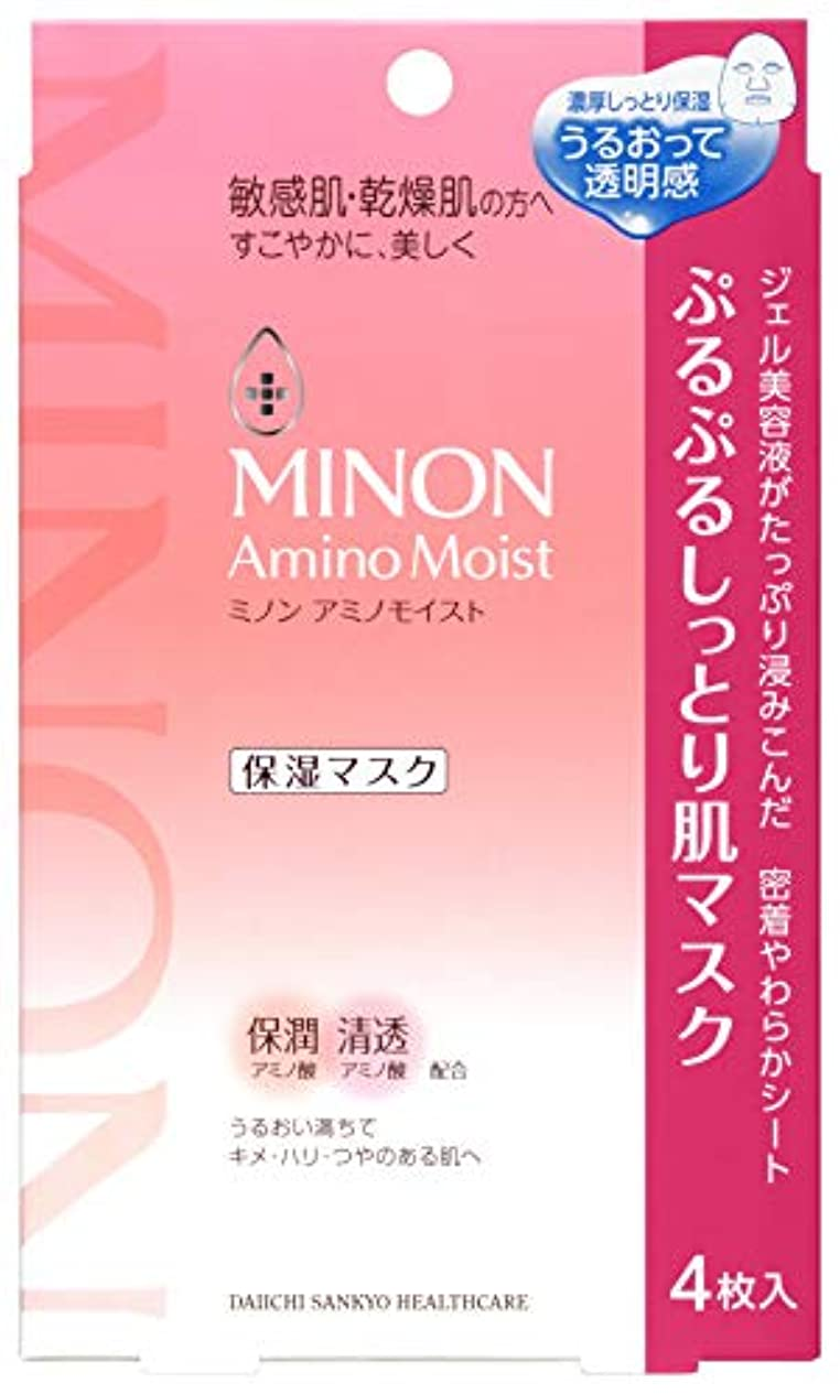 正午レイア圧倒的ミノン アミノモイスト ぷるぷるしっとり肌マスク 22mL×4枚入