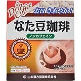 【山本漢方製薬】なた豆珈琲 6g×10包 ×5個セット