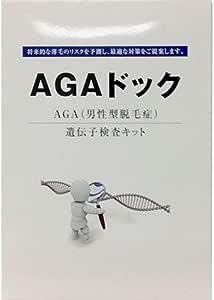 AGAドッグ AGA(男性型脱毛症)遺伝子検査キット