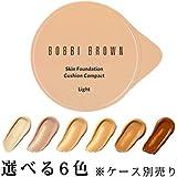 ボビイブラウン スキン ファンデーション クッション コンパクト SPF 50 (PA+++) レフィル(スポンジ付)6色展開 -BOBBI BROWN- ミディアム